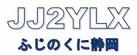JJ2YLX-LOGO.png
