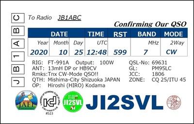 QSL-JI2SVL.jpg